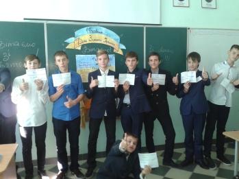 День Захисника Вітчизни 8 клас