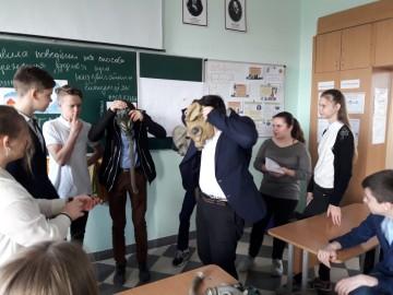 День ЦЗ,8 кл.